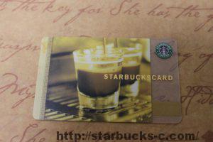 【日本】2006年製造スターバックスカード