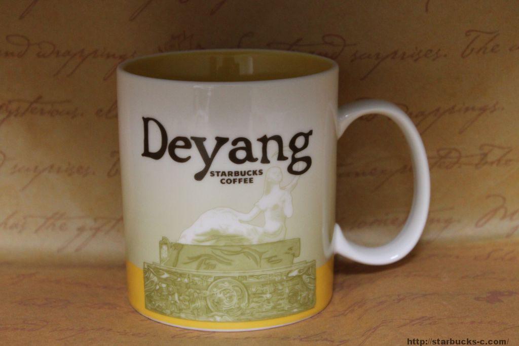 Deyang(徳陽)mug
