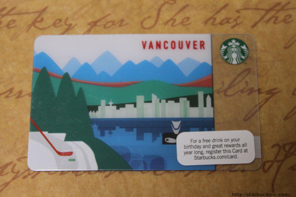 【カナダ】2010年製造スターバックスカード