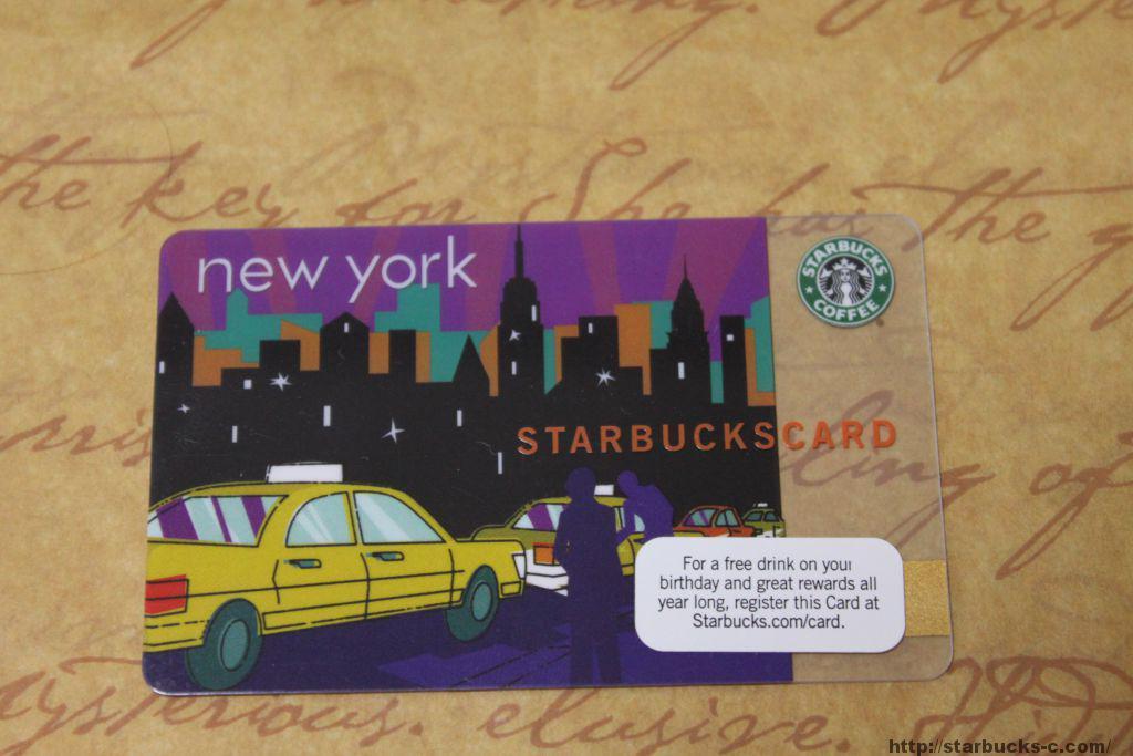 【アメリカ】2010年製造スターバックスカード