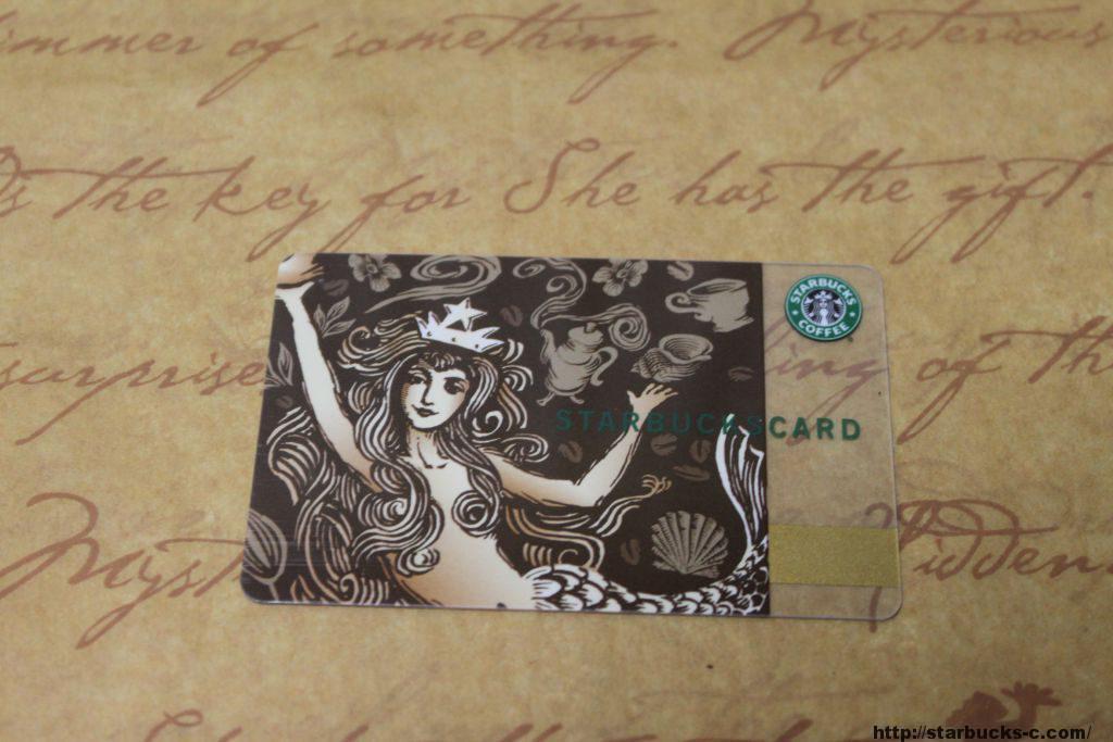 【日本】2009年製造スターバックスカード
