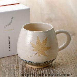 コーヒーアロママグ Momiji 444ml