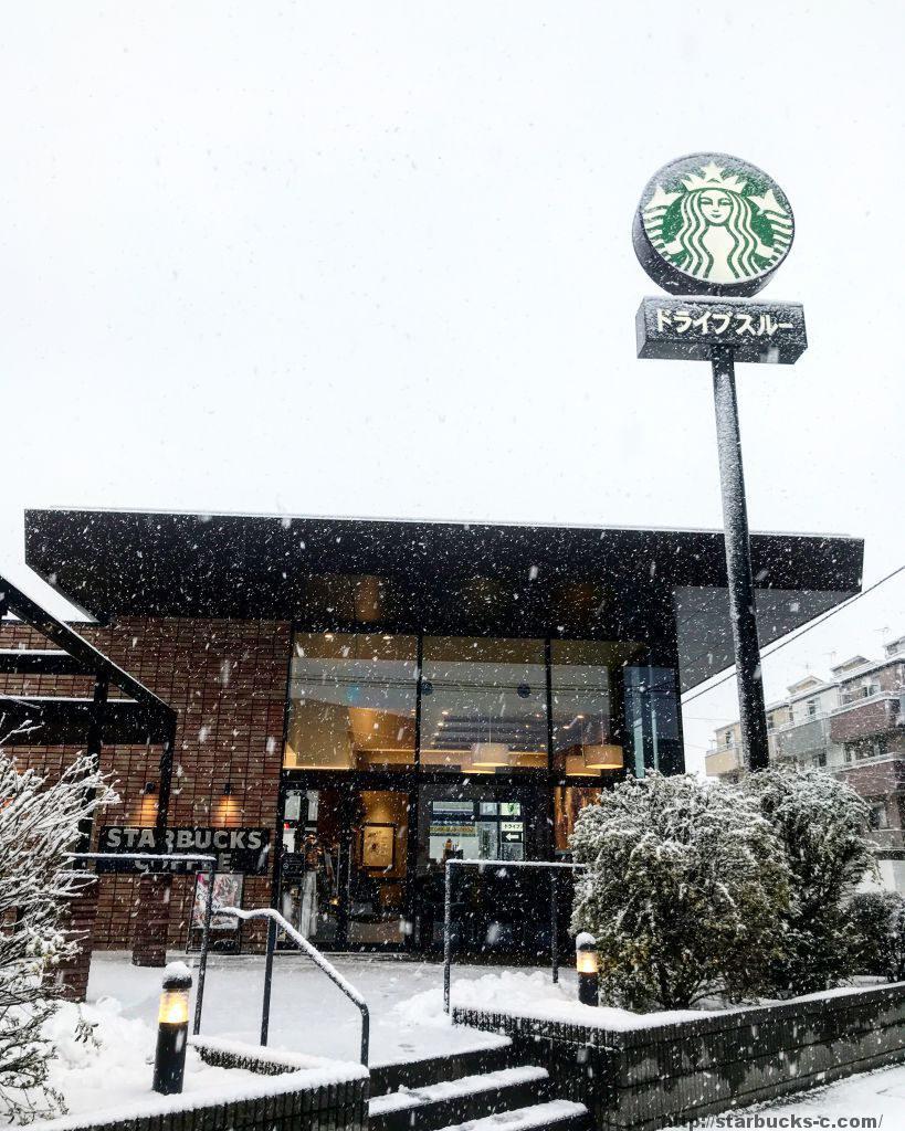 サイレンさんと雪
