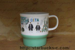 Oita(大分)mug