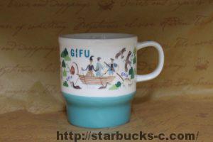 Gifu(岐阜)mug