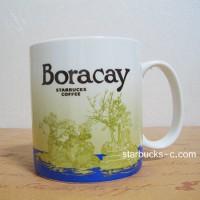 Phuket mug (プーケットマグ)