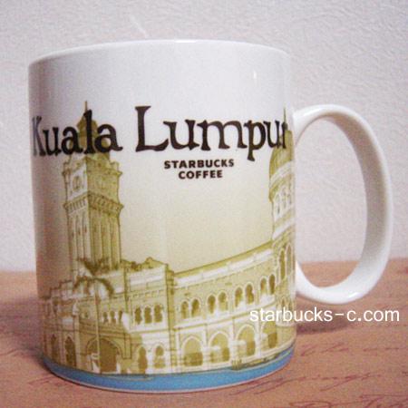 Kuala Lumpur(クアラルンプール)♯1 mug【スルタン アブドゥル サマドビル】