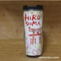 hiroshima003