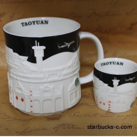 Taoyuan(桃園) Relief mug