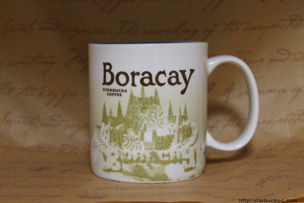 Boracay(ボラカイ)mug#2【砂城】