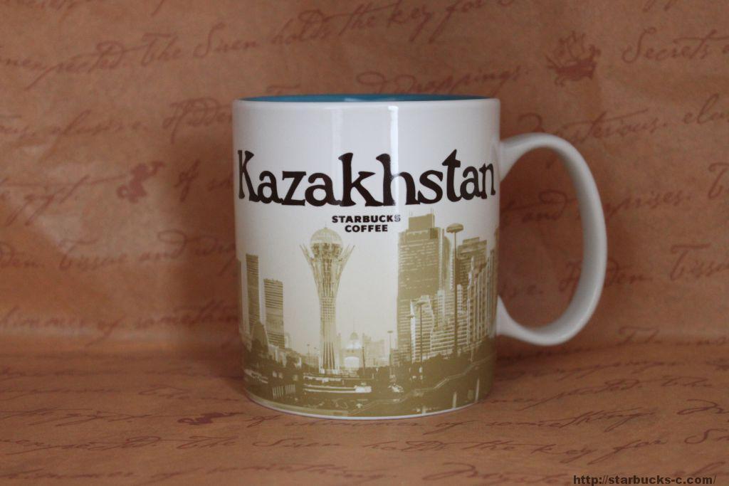 Kazakhstan(カザフスタン)mug