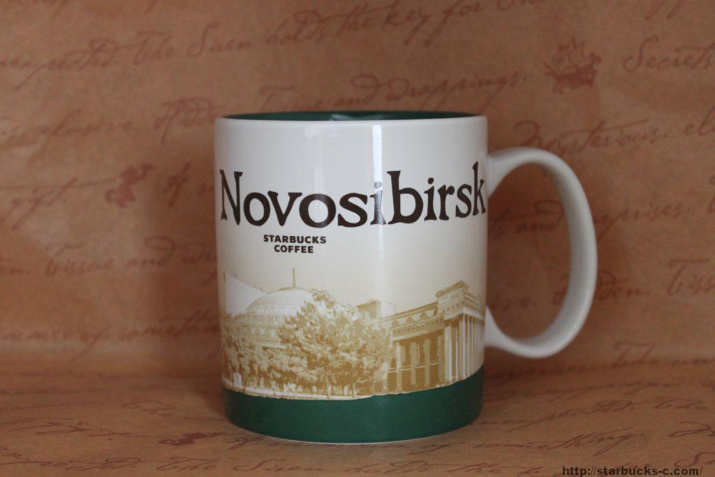 Novosibirsk(ノヴォシビルスク)mug