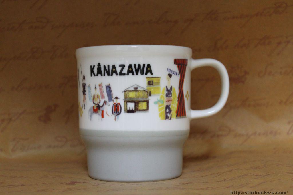 Kanazawa(金沢)mug