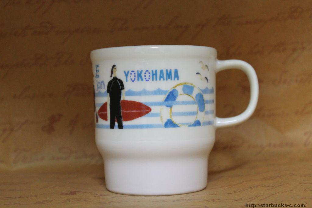 Yokohama(横浜)mug