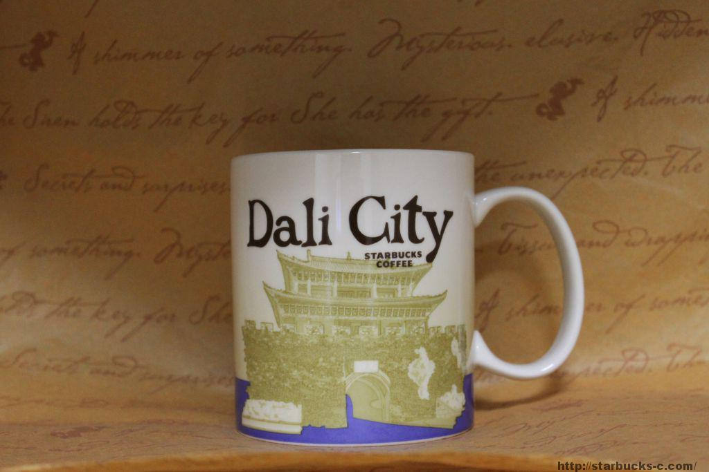 Dali City(大理)mug