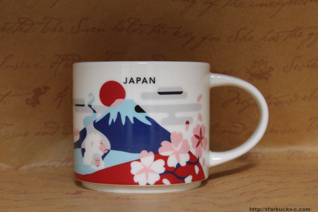 Japan(日本)You Are Here mug