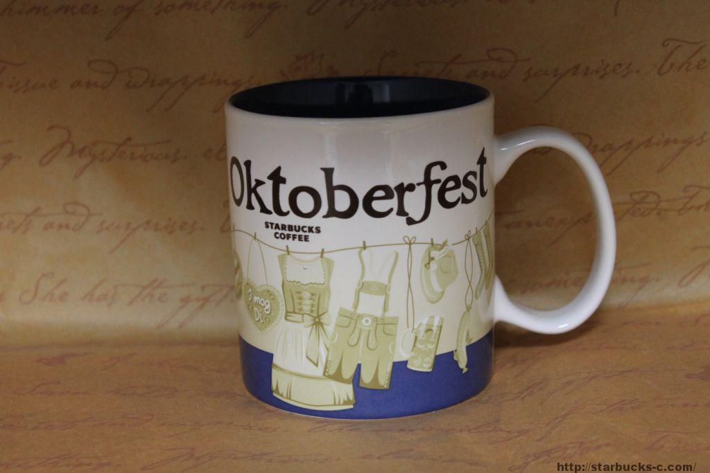 Oktoberfest(オクトーバーフェスト)mug#5【洗濯物】
