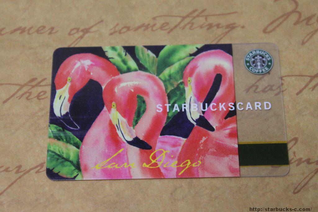 【アメリカ】2003年製造スターバックスカード