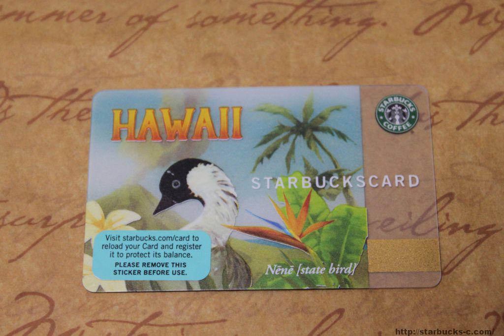 【ハワイ】2008年製造スターバックスカード
