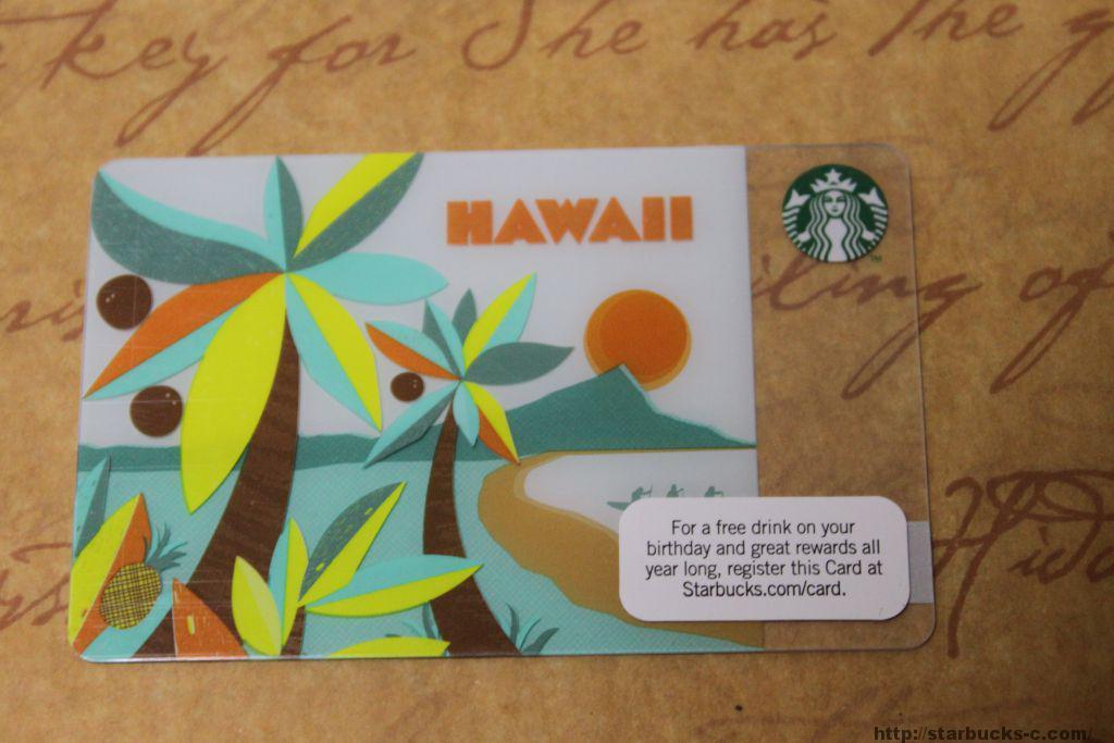 【ハワイ】2010年製造スターバックスカード