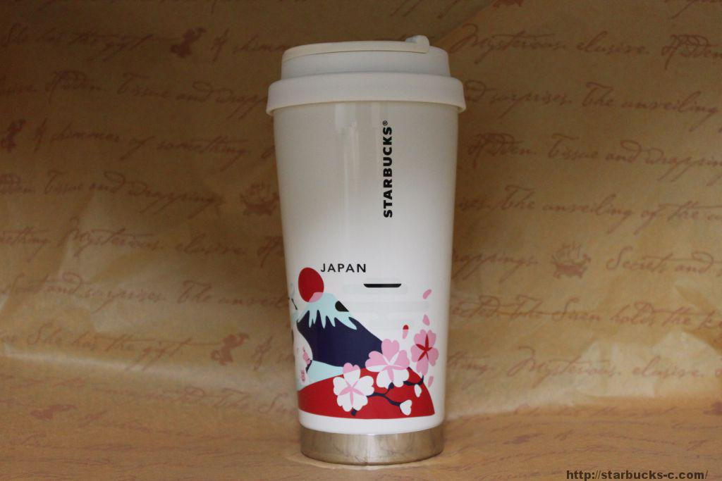 You Are Here Collection ステンレスタンブラー JAPAN 473ml