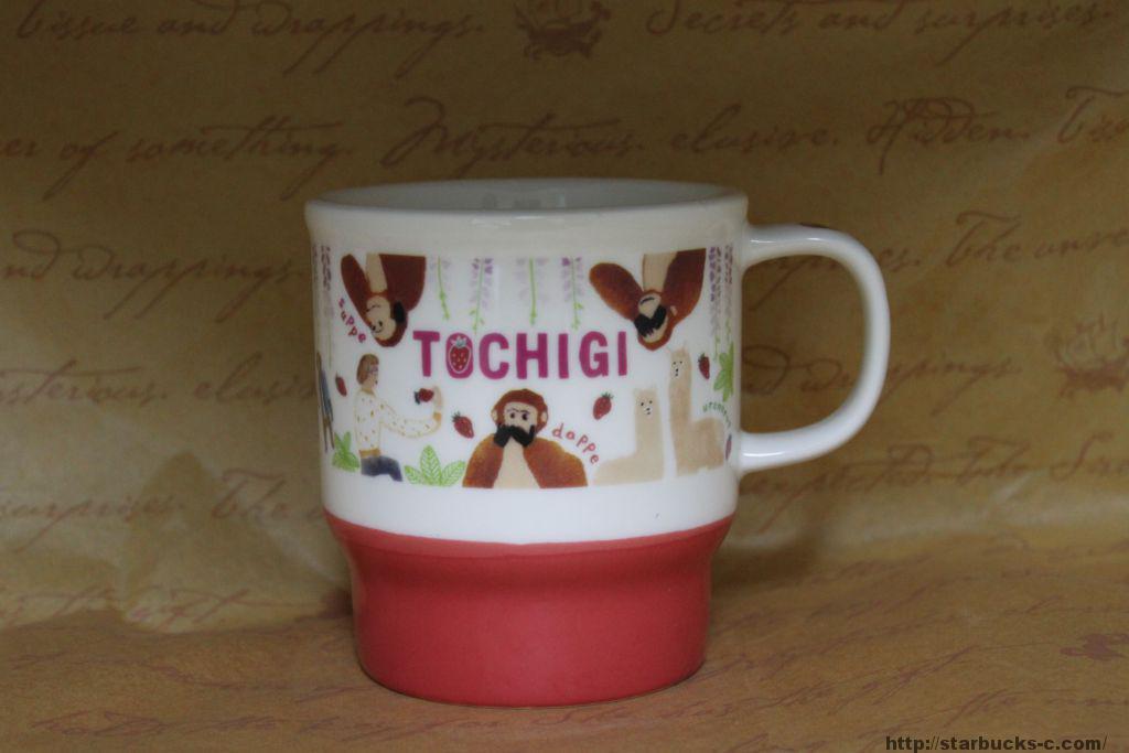 Tochigi(栃木)mug
