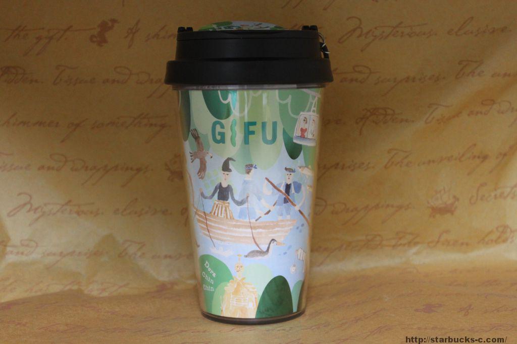Gifu(岐阜)tumbler