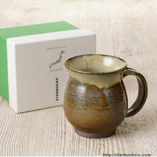 コーヒーアロママグ小代焼