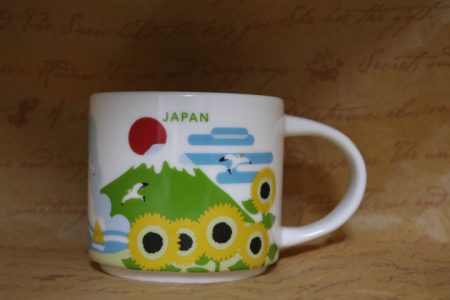 You Are Here Collection マグ JAPAN Summer 355ml