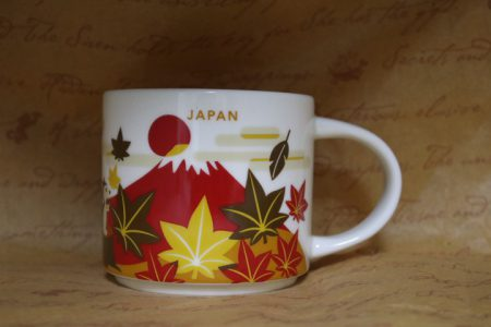You Are Here Collection ステンレスタンブラー JAPAN Autumn 473ml